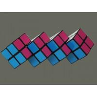 Cubo mágico cuádruple 2 capas